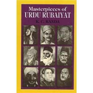 Masterpieces of Urdu Rabalyat (English and Urdu Edition