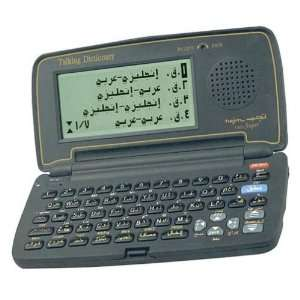 Heritage English Arabic Speaking Dictionary Super 5900 Electronics