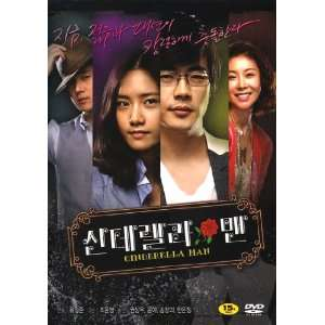 TV Drama with English subtitle (Region 3) Kwon Sang Woo Movies & TV
