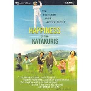 Happiness of the Katakuris: Kenji Sawada, Keiko Matsuzaka
