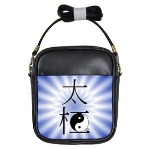 Chinese Tai Chi Light Yin Yang Girl Sling Bag: Everything
