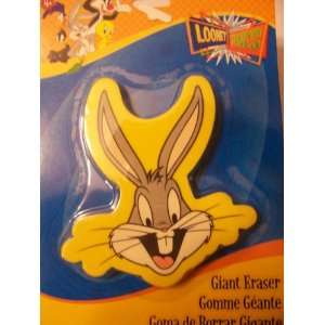 Looney Tunes Giant Eraser ~ Bugs Bunny Toys & Games