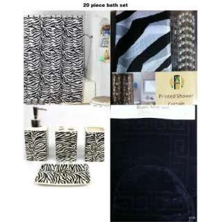 Complete Bath Accessory Set & BLACK bathroom rugs & zebra print shower