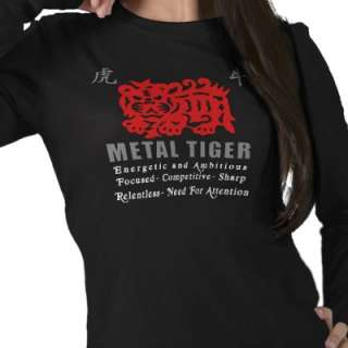 Chinese Year of The Metal Tiger 2010 Dark T Shirts by year_of_tiger