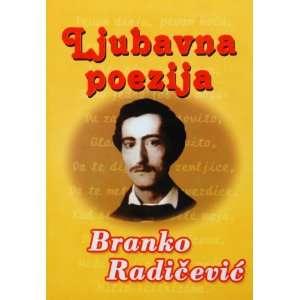 Ljubavna poezija (9788676942589) Branko Radicevic Books