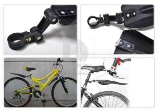 Bicycle Bike Front / Rear Mud Guards Mudguard Set DB107