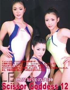 2012 90 MINUTES Female Women Wrestling Mixed Grappling RING DVD