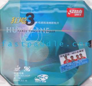 DHS Hurricane 3 NEO Happiness Table Tennis 2.2mm