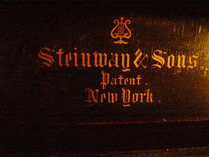 Upright Grand Piano Vintage Grand Piano Upright Steinway Grand Piano